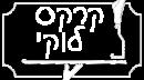 new-logo-002-SMALL